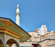 Hagia Sophia с фонтаном для ритуальных омовений, Стамбулом стоковые изображения