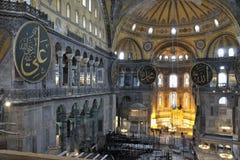 Hagia sophia. Interior of hagia sophia. istanbul-turkey Royalty Free Stock Images