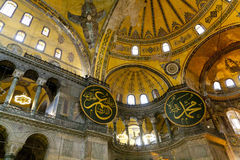 Hagia Sophia. Interior view of Hagia Sophia Museum, Istanbul, Turkey Stock Photos