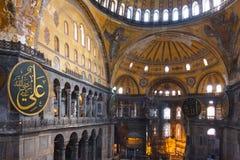 Hagia Sophia. Interior view of Hagia Sophia Stock Images