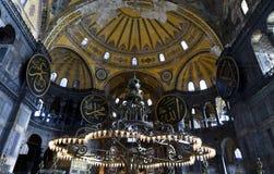 Hagia Sophia Fotos de archivo libres de regalías