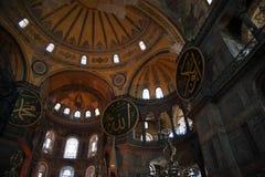 Hagia Sophia 3 Foto de archivo