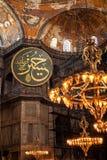 Hagia Sophia Foto de Stock