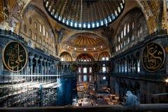 Hagia Sophia Fotos de Stock