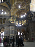 Hagia Sophia. Inside of Hagia Sophia, The monument most famous of Istanbul - Turkey Stock Images