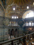 Hagia Sophia. Inside of Hagia Sophia, The monument most famous of Istanbul - Turkey Stock Photo