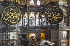 The Hagia Sophia (also called Hagia Sofia or Ayasofya) interior Stock Images