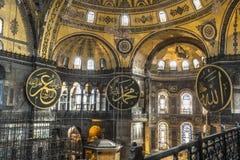 The Hagia Sophia (also called Hagia Sofia or Ayasofya) interior Royalty Free Stock Image
