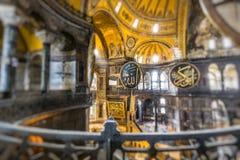 The Hagia Sophia also called Hagia Sofia or Ayasofya interior Stock Photo