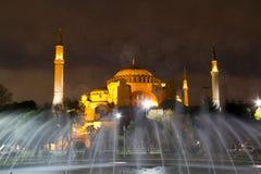 Hagia Sophia atrás da fonte de água Foto de Stock Royalty Free