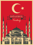 Hagia sophia on the background Turkish flag Stock Photography