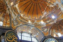 Hagia Sophia basilica, Istanbul, Turkey Stock Image