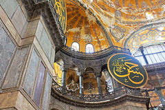 Hagia Sophia basilica, Istanbul, Turkey Royalty Free Stock Image