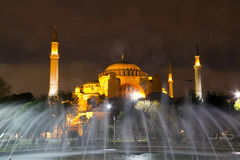 Hagia Sophia behind the water fountain Royalty Free Stock Photo