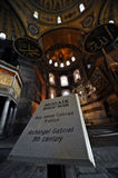 Hagia Sophia cathedral in Istanbul Stock Images