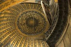 Hagia Sophia Ceiling Detail, Istanbul, Turkey Royalty Free Stock Photos