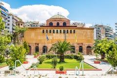 Hagia Sophia church Royalty Free Stock Images