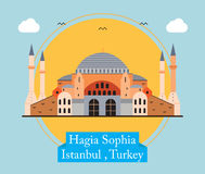 Hagia Sophia, Costantinopoli Turchia royalty illustrazione gratis