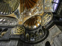 Hagia Sophia - de binnenmening royalty-vrije stock foto's