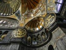 Hagia Sophia - die Innenansicht lizenzfreie stockfotos