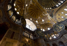 Hagia Sophia Dome Royalty Free Stock Photo