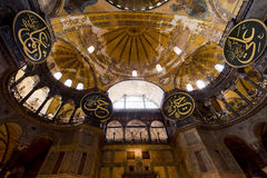 Hagia Sophia Entrance Stock Photo