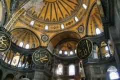 Hagia Sophia, Estambul Imagenes de archivo