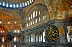 Hagia Sophia. In Historic Areas of Istanbul royalty free stock photography
