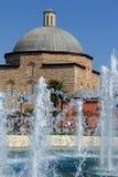 Hagia Sophia Hurrem Sultan Bath from Stock Images