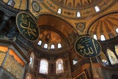 Hagia Sophia inre Royaltyfri Foto