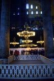 Hagia Sophia inside Royalty Free Stock Photo