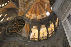 Hagia Sophia Interior. Hagia Sophia (Church of Holy Wisdom) is an example of Byzantine architecture. Originally constructed as a church between 532 and 537 A.D Royalty Free Stock Images