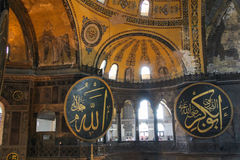 Hagia Sophia Interior. Hagia Sophia (Church of Holy Wisdom) is an example of Byzantine architecture. Originally constructed as a church between 532 and 537 A.D Royalty Free Stock Photo