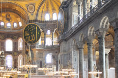 Hagia Sophia Interior. Hagia Sophia (Church of Holy Wisdom) is an example of Byzantine architecture. Originally constructed as a church between 532 and 537 A.D Royalty Free Stock Photos