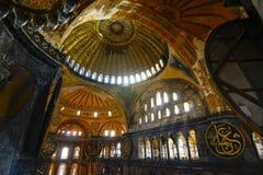 Hagia Sophia. Interior of the famous Hagia Sophia museum in Turkey Stock Image
