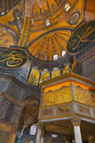 Hagia Sophia interior at Istanbul Turkey Royalty Free Stock Photos