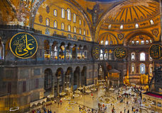 Hagia Sophia interior at Istanbul Turkey Royalty Free Stock Images