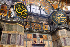 Hagia Sophia interior in Istanbul Stock Photo