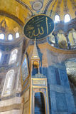 Hagia Sophia interior at Istanbul Turkey. Detail interior of Hagia Sophia (Hagia Sofia, Ayasofya)  in Istanbul, Turkey Stock Photos
