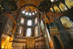Hagia Sophia Interior - mihrab dell'altare Fotografia Stock Libera da Diritti