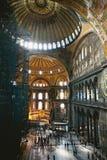 Hagia Sophia Interior Overview images libres de droits