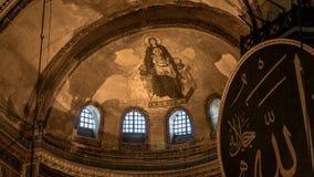 Hagia Sophia interior at Sultanahmet Istanbul Turkey - architecture background royalty free stock photos