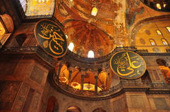 Hagia Sophia. Istanboel, Turkije Stock Foto's