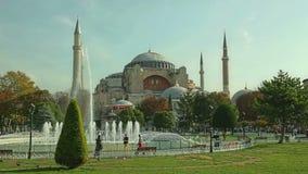 Hagia Sophia Istanbuł Obraz Stock