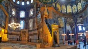 Hagia Sophia Istanbul foto de stock royalty free
