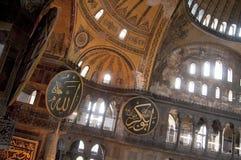 Hagia Sophia in Istanbul stock photography