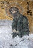Hagia Sophia in Istanbul Royalty Free Stock Image