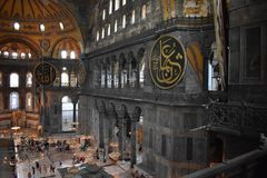 Hagia Sophia Istanbul Die Türkei lizenzfreie stockbilder