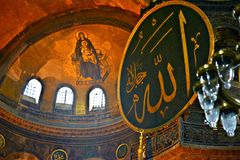Hagia Sophia, Istanbul. A fine click from the walls of Hagia Sophia displaying a combination of Islam and Christianity within the city Royalty Free Stock Photo