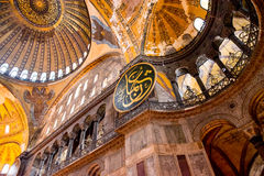 Hagia Sophia of Istanbul Royalty Free Stock Photography